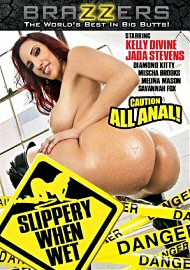 Slippery When Wet (2015) (140438.3)